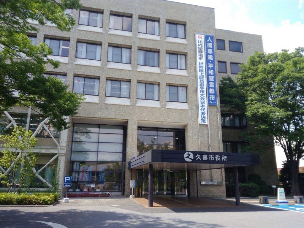 埼玉県久喜市の車庫証明代行承ります